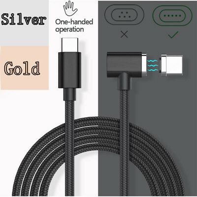 "4.3A 2M Magnetic Super Fast Charger USB-C to USB-C Cable For MacBook Pro 13"" 15"""