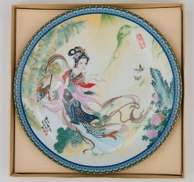 Imperial Jingdezhen Porcelain Beauties of the Red Mansion Plate
