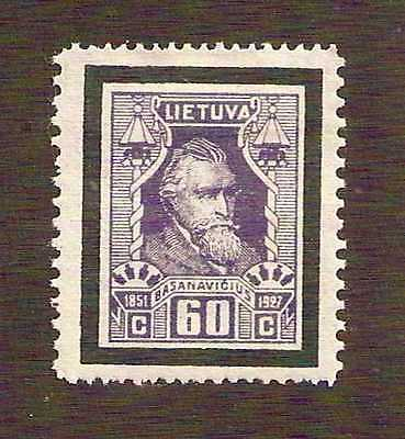 Lithuania 1927 Basanavicius 60c variety perf 11½ sides, perf 14 top & bottom MH*