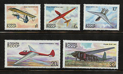 Gliders of 5 stamps mnh 1982 Russia #5071-5