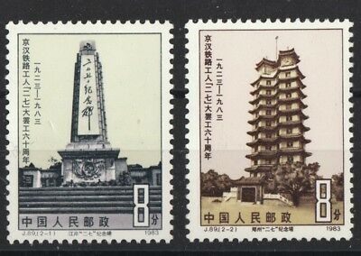 Railway Workers strike mnh set of 2 stamps 1983 China PRC #1838-9 J-89