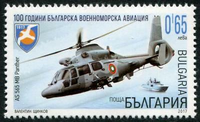 Helicopter Naval Aviation 100 years mnh stamp 2017 Bulgaria patrol boat