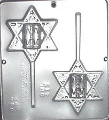 Jewish Religious Lollipop Chocolate Candy Mold 415 NEW