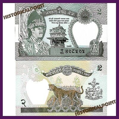 Banknote, Nepal 2 Rupees, 1981,UNC CURRENCY -MONEY- BANK  NOTE- FREE SHIPPING-