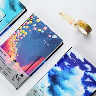 """""""Blue Sky"""" 1pc Hard Cover Beautiful Notebook Diary Journal Study Stationery Gift"""