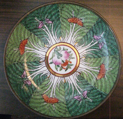 Horchow / Hand~Painted Japanese Porcelain Enamel and Brass Dish, Plate 7 1/2""