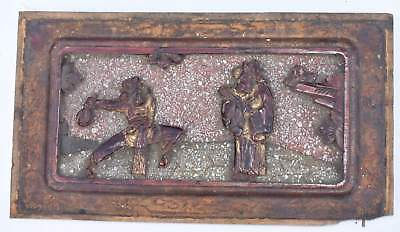 Antique Carved Chinese Wood Panel with Gilt and Red - Kung Fu Dancers