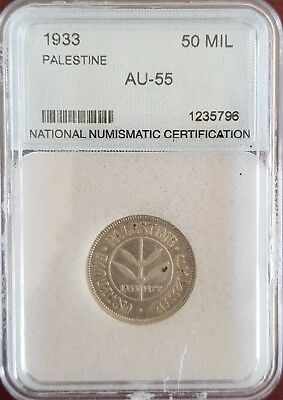 1933 Palestine 50M Fifty Mils Silver Coin
