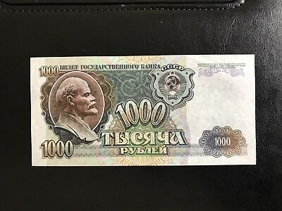 Russia 1000 roubles 1992 banknote UNC