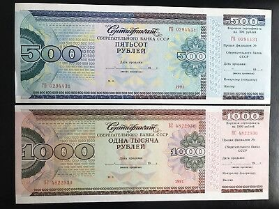Russia 500 and 1000 roubles 1991 certificates, bonds UNC unused