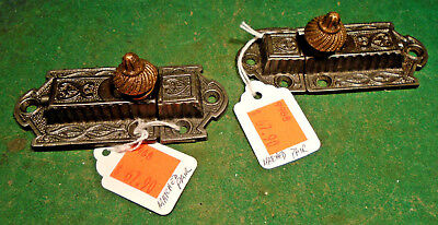 TWO  MATCHING VINTAGE EASTLAKE CABINET LATCHES w/ KEEPERS   (9968)