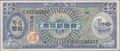 Korea,South 10 Won Banknote 4286,(1953) Nice Extra Fine Condition, Cat#13-A-0597