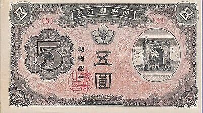 South Korea 5 Won Banknote (1949) Choice About Uncirculated Condition Cat#1