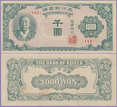 Korea,South 1000 Won Banknote 1950 Choice Very Fine Condition Cat#8-145-145