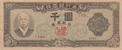 Korea,South 1000 Won Banknote 4285,(1952) Choice Extra Fine Cond, Cat#10-A-5678