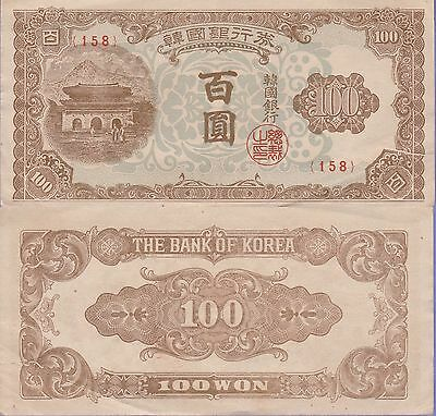 Korea-South 100 Won Banknote,(1950) Choice Very Fine Condition Cat#7-(158)