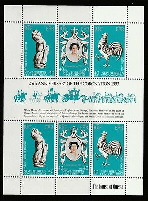 New Hebrides - 25th Anniversary of the Coronation - 1978 - MNH