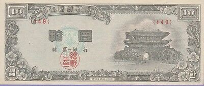 South Korea,10 Won Banknote 4287,(1954) About Uncirculated Condiion Cat#17-B-149