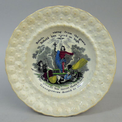 Victorian Childs Staffordshire Pottery Religious Scene Plate C.1850