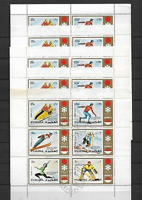 """Fujeira """"5x Winter Olympic Games - Sapporo, Japan 1972"""""""