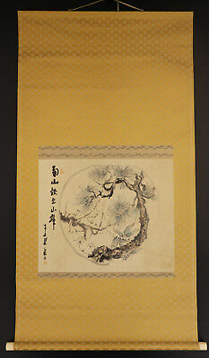 """JAPANESE HANGING SCROLL ART Painting """"Pinetree"""" Asian antique  #E3848"""