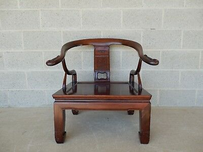 Chinese Rosewood Carved Accented Arm Chair