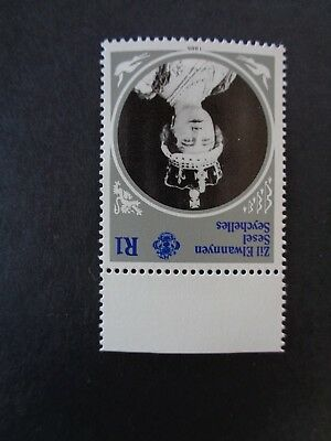 1985 ZIL ELWANNYEN SESEL QUEEN MOTHER 85th BIRTHDAY R1 INV WATERMARK MNH MINT