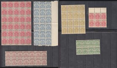 Transvaal ( South Africa ) 1885/95 Blocks 6 In Total 96 Stamps All Unmounted M