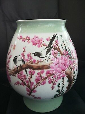 Vintage Asian Red Stamped Hand Painted Vase
