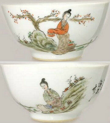 "Antique 19thC China Hand Painted ""Famille Rose"" Glazed Porcelain Bowl Park Motif"