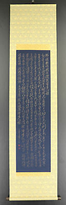 JAPANESE HANGING SCROLL ART Calligraphy Buddhism Sutra  #E3888