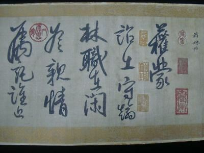 "Very Long Old Chinese Scroll Handwriting Calligraphy ""LiuGongQuan"" Marks"