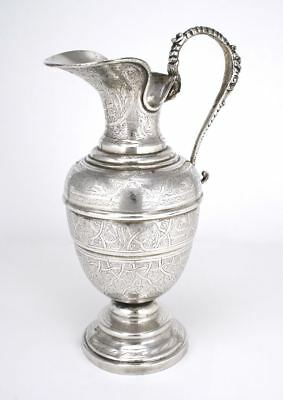 Vintage Persian Islamic silver water wine jug ewer pitcher Middle Eastern