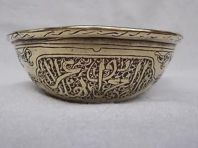 196 / Small Early 20Th Century Islamic Brass Bowl With Engraved Arabic Script