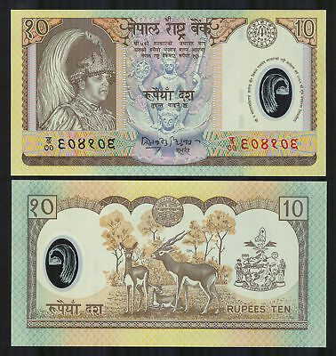 NEPAL - 10 Rupees 2001-05 - POLYMER Commemorative Banknote Note - P 45 P45 (UNC)