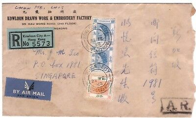 China Hong Kong QE2 AR registered $1.80 stamps airmail cover to Singapore