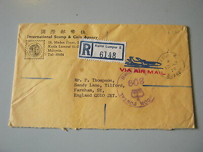 MALAYSIA  1975 HOCKEY STAMPS on AIR MAIL COVER
