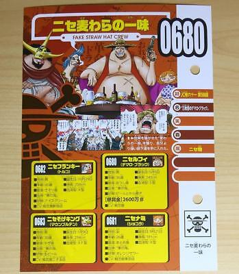 ONE PIECE VIVRE CARD / ONE PIECE /  0680 /  fake Straw Hat Crew Card /From Japan