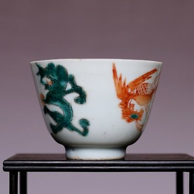 Superb Chinese Antique 19th century Qing Dynasty Porcelain Old Dragon Cup JZ274