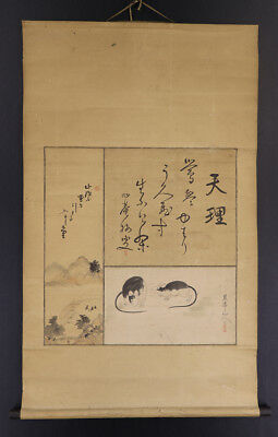 JAPANESE HANGING SCROLL ART Painting  Asian antique  #E3912