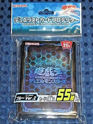 Limited YuGiOh! OCG Duelist Card Sleeve Protector BLUE Ver.2 55pcs KONAMI JAPAN