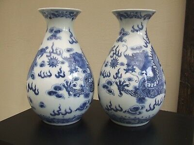 Hongxian Period Imperial Quality Pair Of Chinese Porcelain Pear Shaped Vases