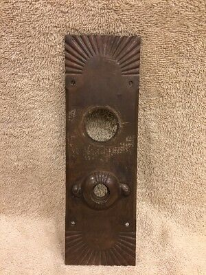 Antique Brass/Bronze Victorian Doorknob Back Plate - No Keyhole