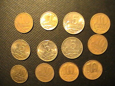 12 x Russia / USSR Coins (1991 - 2007)