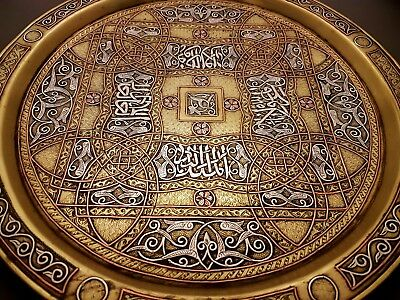 Fine Antique Islamic Damascus Mamluk Cairoware Persian Silver Inlaid Brass Tray