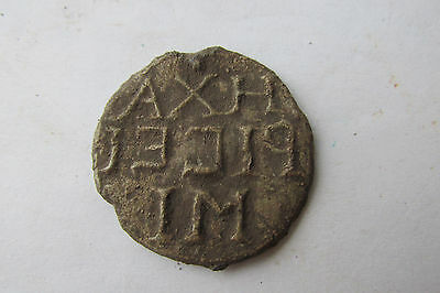 Ancient Antique Byzantine lead seal