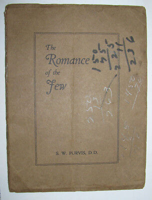 The ROMANCE of the JEW by SW Purvis, DD in Phila Evening Bulletin, NY Times 1920