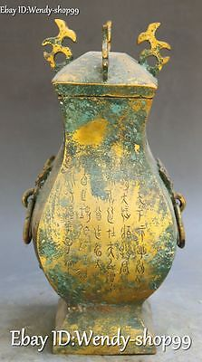 "11"" Old Chinese Bronze Gild Dynasty Oracle Word Beast Container Bottle Vase Jar"