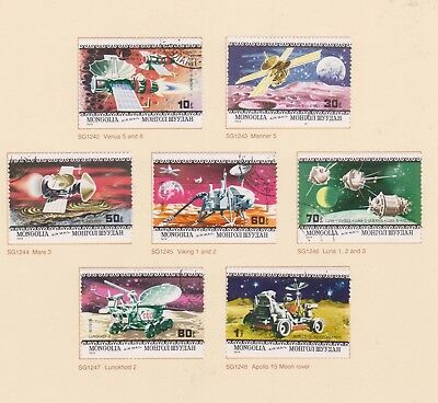 (K115-24) 1979 Mongolia 7stamps planetary research (X)