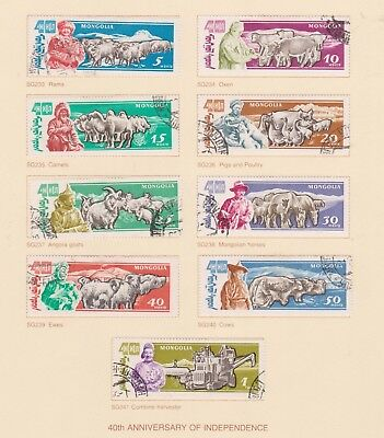 (K115-14) 1961 Mongolia 9Stamps 40th anniversary of Independence (N)